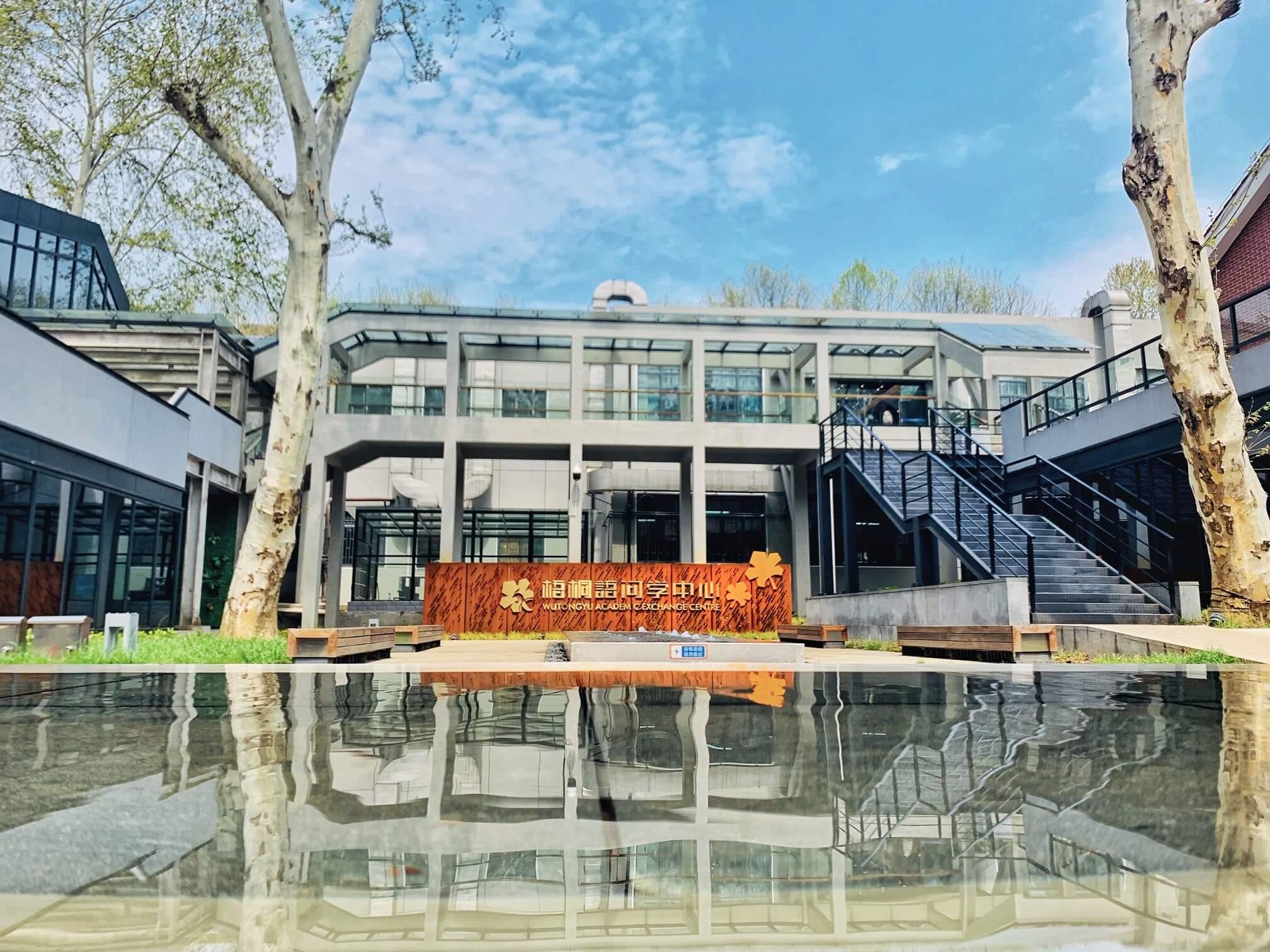 科技 大学 華中